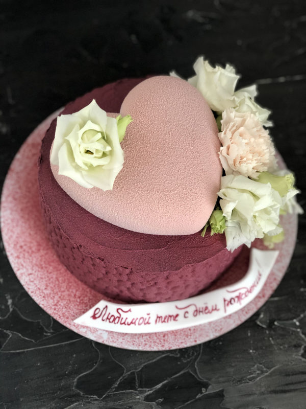 cakeforwoman